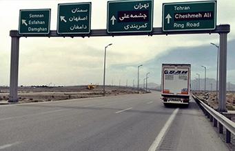 İran Nakliye Hakımızda