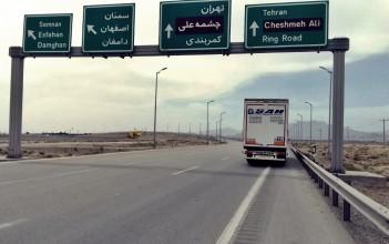 iran frigo nakliye